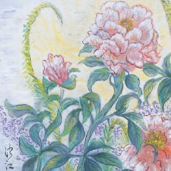 The Light to the Future (Peonies)
