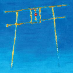 Takenaka Seiko_1_Blue Skies of Perth