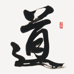 Umezu Shuseki_1_Moral Principle